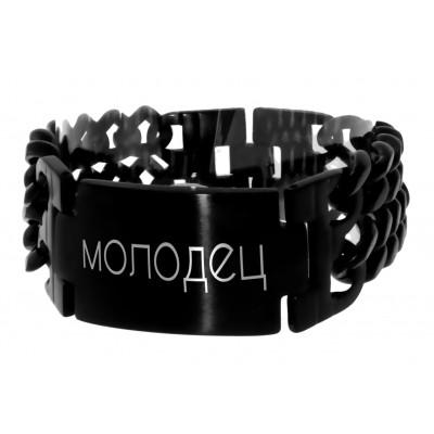 Breites doppelreihiges Unisex Armband schwarz mit Gravur
